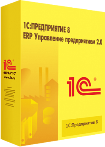 1С:ERP Enterprise Management 2