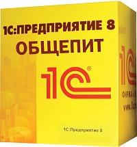 1С:Предприятие 8. Общепит КОРП