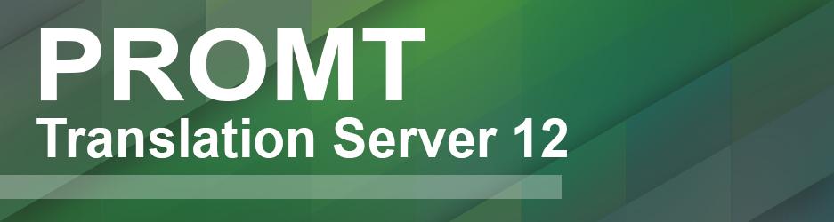 PROMT Translation Server