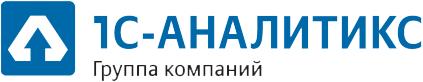 1С-АналитИКС logo