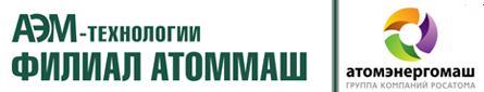 АЭМ-технологии logo