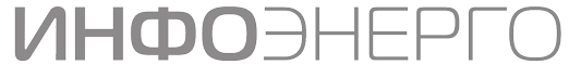 ALFA-INTEGRATOR-INFOENERGO logo