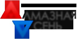 Almaznaya Osen logo