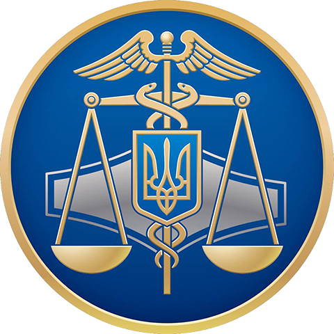State Fiscal Service of Ukraine logo