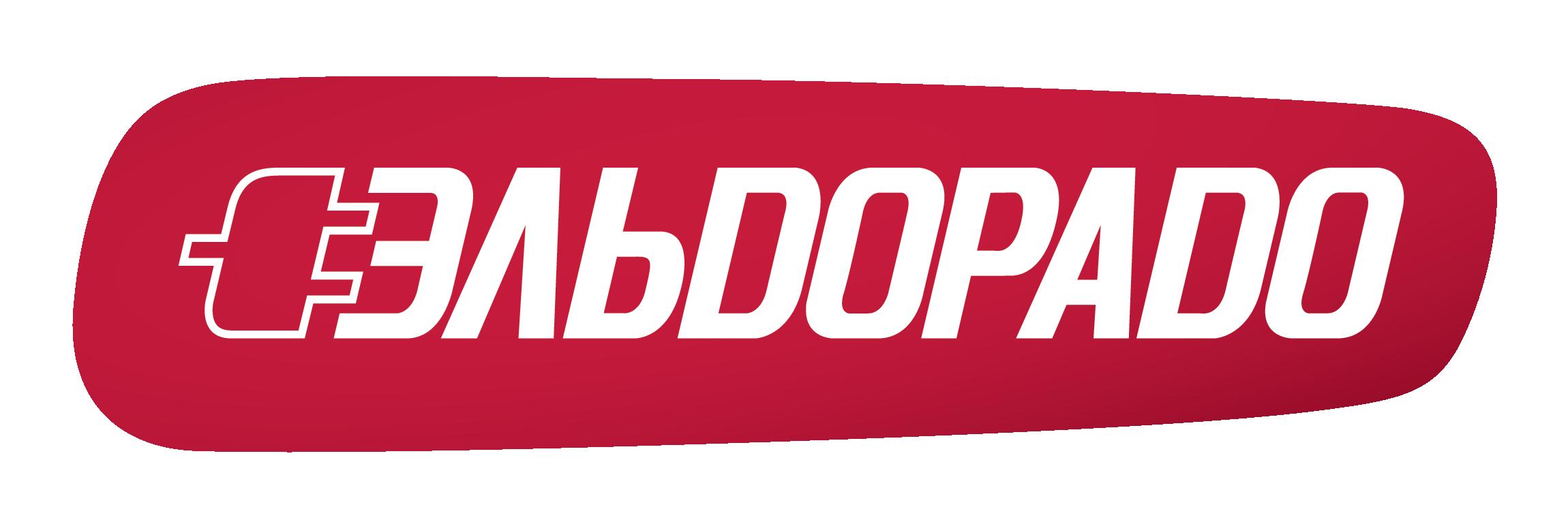 Эльдорадо logo