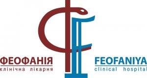 Feofaniya Clinical Hospital logo