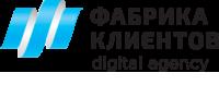 Fabrika klientov logo