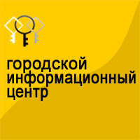City Informational Center logo
