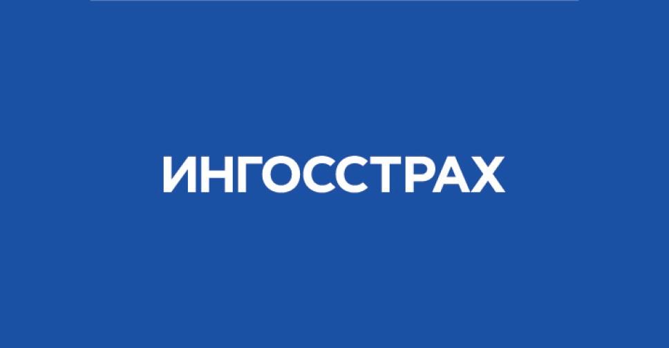 Ingosstrakh logo
