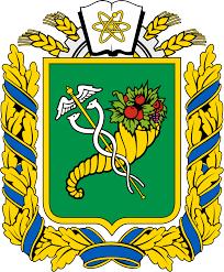 KHARKIV REGIONAL STATE ADMINISTRATION logo