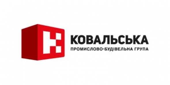 KOVALSKA Industrial-Construction Group logo