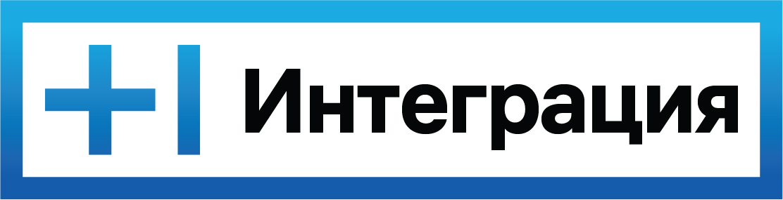 Т1 Интеграция logo