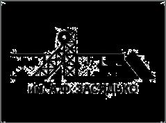 Zasyadko Mine logo