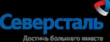 Северсталь logo