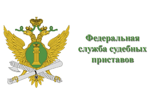 Office of the Federal Service of Court Bailiffs of the Samara region logo