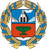 Management of Information Technology and Communications of the Altai Territory logo