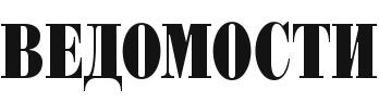 Vedomosti logo