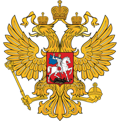 The Supreme Arbitration Court of the Russian Federation logo