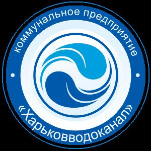 Kharkivvodokanal logo
