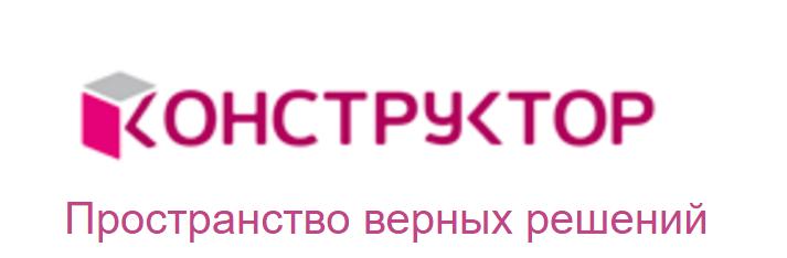 Constructor logo