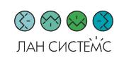 Lan Systems logo