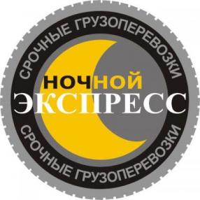Night Express logo