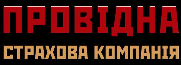 Providna logo