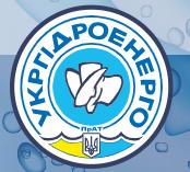 Ukrhydroenergo logo
